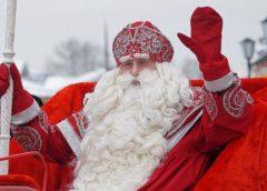 В Энгельс приедет Дед Мороз из Великого Устюга