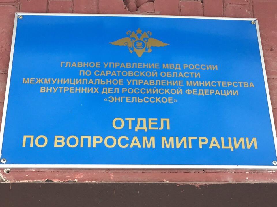 Ст 20 фз 109 о миграционном учете медицинскую книжку оформить в дзержинске нижегородской области