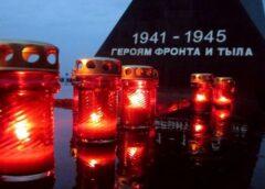 22 июня состоится акция «Свеча памяти»